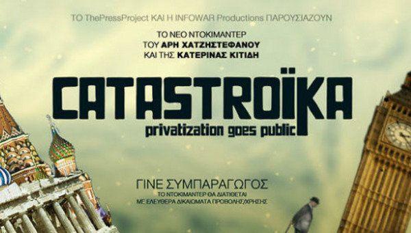 Catastroika: a privatização da democracia