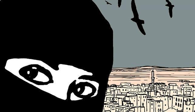 Capa do Livro O mundo de aisha