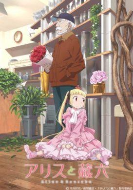 Animes mais Aguardados da Temporada de Primavera 2017!