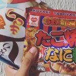 Japão, Japan Candy Box | Receba doces tradicionais do Japão em qualquer lugar do mundo!
