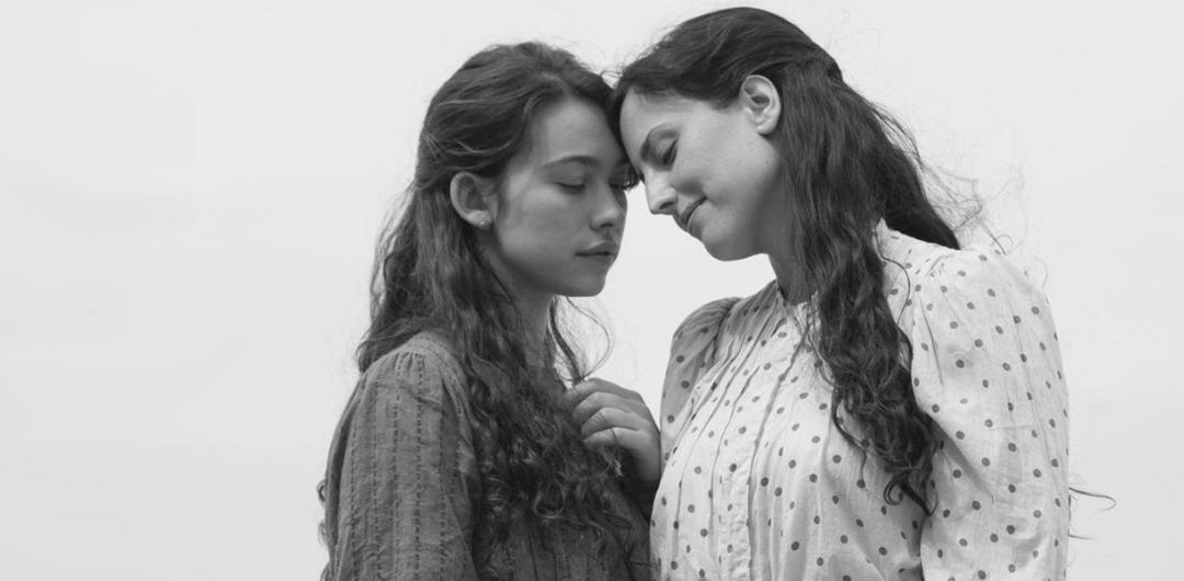 Filme Elisa y Marcela